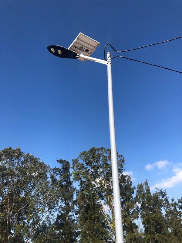 lamparas solares parqueo efpem